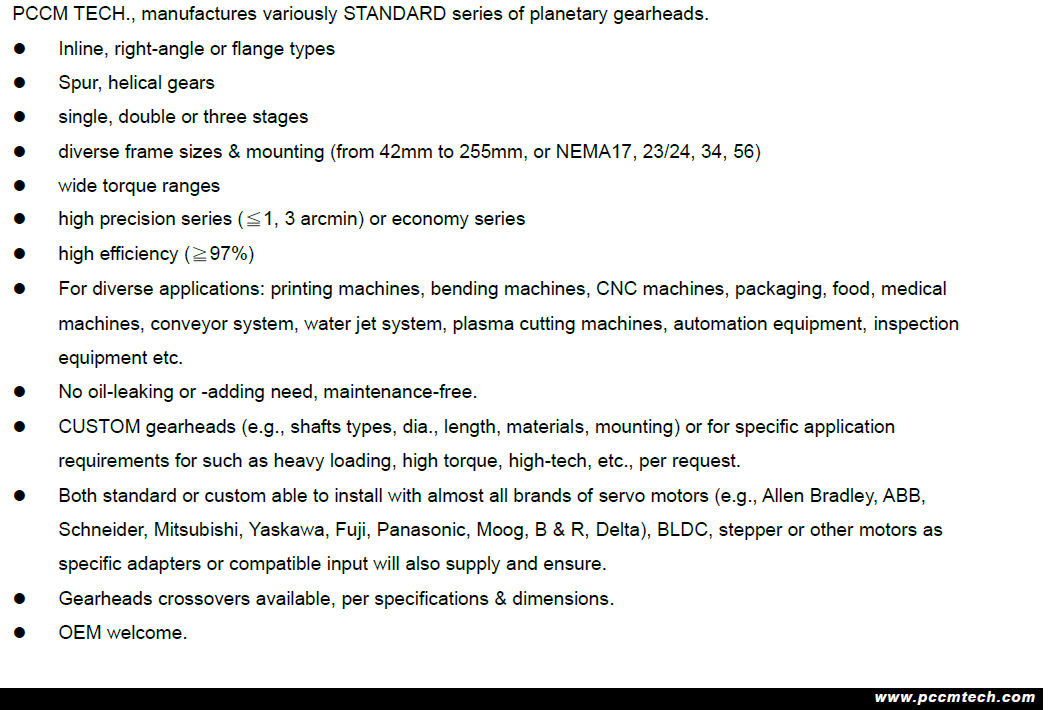 PCCM planetary gearbox summary 2