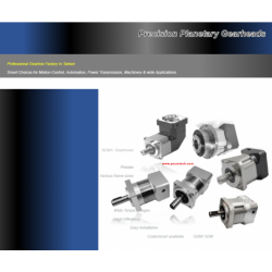 PCCM planetary gearheads